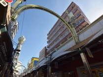 【外観】通天閣が目の前!大阪の下町を満喫しよう♪