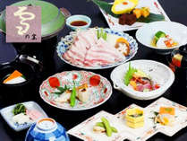 【宇奈月冬の膳】量控えめで最もリーズナブル♪女性やシニアにも人気♪ご宴会にもぴったりです★