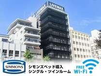 ◆外観◆2018年新築OPEN!都心へのアクセス抜群な都市型ホテル!