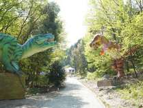 恐竜がお出迎え。いつもと違うアウトドア体験を!