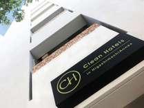 CleanHotels in HigashimachiAnnex外観