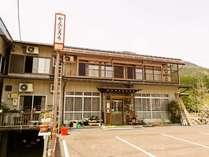 民宿 かんしろう (岐阜県)