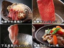 【飛騨牛などメインを4品から選べる】地元素材の郷土料理会席《別注人気No1飛騨牛炙り寿司付》