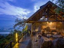 【展望露天風呂】標高160mから望む雄大な景色とともに、W美肌の湯を堪能しよう♪