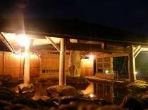 西表島温泉 ホテルパイヌマヤリゾート画像1
