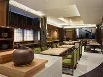 【レストラン&ゲストラウンジ】茶庭をイメージした、京都の雰囲気に抱かれたレストラン&ゲストラウンジ