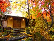 ~玄関 秋~ 木々に囲まれた玄関、色鮮やかな木々がお出迎え致します。