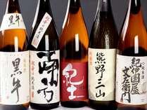 和歌山の地酒を飲み比べ♪
