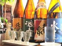 利き酒プラン 一例(1)