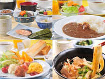 和定食、洋モーニング、朝の野菜カレー、伊勢うどん。4種から選べてコスパがスゴイ朝食が大好評♪