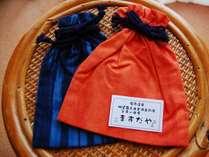 カップルプラン☆お土産☆温泉ペア巾着~ふたりの旅の記念に♪
