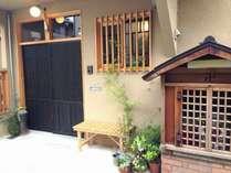 京町家の宿 笹舟庵