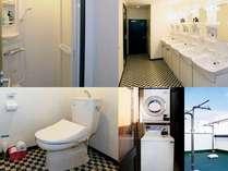 共用エリアの個別シャワー・洗面所・お手洗い・ランドリー
