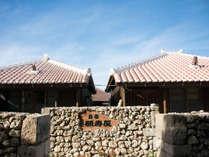 2016年オープン。1日二組様限定。敷地内2棟だけの伝統的な赤瓦屋根家屋の一棟貸しコテージです。