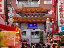 【周辺観光】横浜・長崎と並ぶ日本3大中華街の一つ。