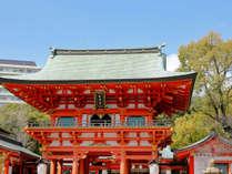 【周辺観光】生田神社は日本書紀にも記述がみられる縁結びの神社として有名。