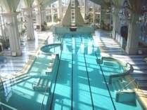 当館から徒歩3分。プール・温泉・スポーツジムを大人から子供まで楽しく健康づくり!