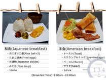 【朝食】朝食は和食と洋食からお選び頂けます。1ドリンク付きでとてもお得です。