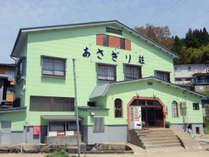 ハチ高原 ふる里 あさぎり荘 (兵庫県)