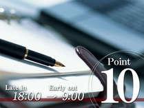 ◆ビジネス・ショート・ポイント10