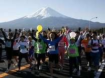 【11/26(日)開催】 富士山マラソン限定プラン/W\