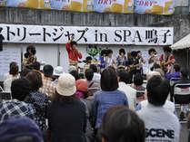 毎年恒例!鳴子音楽祭★湯の街ストーリートジャズinSPA鳴子が今年も開催!