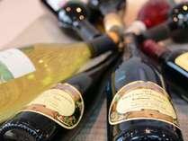 お料理に合うワイン、いろいろ取り揃えております。