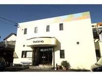 ビジネス竹野旅館 (福井県)