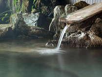 *天然温泉100%の温泉に肩までゆっくり浸かってリフレッシュ!