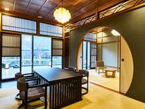 「仙石原」【露天風呂付特別客室「箱根遊山」】秋のススキとお月見をイメージ。落ち着いた雰囲気です