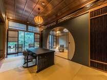 【露天風呂付特別客室「箱根遊山」(70平米)】一例※客室の画像は一例となり、ご指定は承りかねます