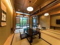 「箱根湯本」【露天風呂付特別客室「箱根遊山」】落ち着いた和の趣き