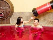 鮮やかな葡萄色と芳醇な香りが楽しめる「ワイン風呂」
