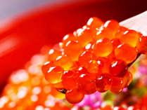 炉端焼レストラン「志古津」では北の海の幸イクラが味わえます。