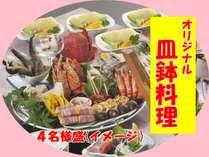 皿鉢料理(イメージ)