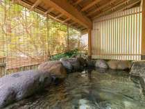 【露天風呂客室/特別価格】露天風呂が付いた「離れ 青巒荘」で過ごす《美食の宝石箱》/部屋食又は個室食