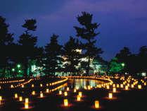 ◆なら燈花会◆メイン会場まで徒歩1分♪☆★古都奈良を灯すろうそくの花《2食付》