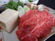 お部屋食対応、満足コース!米沢牛に負けず劣らない、山形牛のしゃぶしゃぶorすきやき付、郷土料理プラン