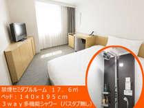 禁煙セミダブル(18平米・ベッド幅140センチ・多機能シャワーブース・バスタブなし)