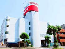 天然温泉&カプセルホテル コパーナ