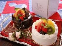 【アニバーサリー】ケーキ付1泊2食付きプラン!!