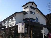 宮ヶ瀬Resort旅館 みはる (神奈川県)