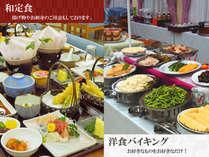 *夕食一例/バイキング(ブッフェ)か和食膳、どちらかをご用意♪選ぶことはできませんのでご了承ください