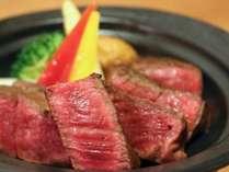 【じゃらん限定】とちぎ黒毛和牛ステーキプラン