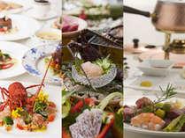 【選べる3つのディナーコース】当館最高ランクの豪華夕食コースよりお選びください。