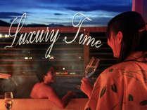 【じゃらん夏SALE】★◆『カップルde洋室Stay』◆貸切露天、ワインなどが無料☆ふたりの距離が近づく♪