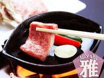 """【雅会席】ジュワっと""""肉汁""""の旨みが引き立つ♪メインは『信州牛の鉄板焼き』でお楽しみください"""