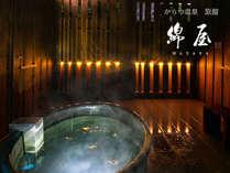 """『浦島』のお部屋に唐津では""""唯一""""の『露天風呂付』に!温泉完備の為いつでもお楽しみください"""