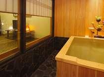 【和モダン】源泉かけながし風呂付バリアフリーの画像
