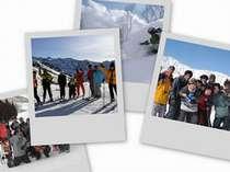 【リフト券付】選べるスキー場朝食付◆スキープラン
